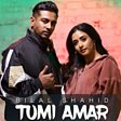 Tumi Amar (feat. Iksy)