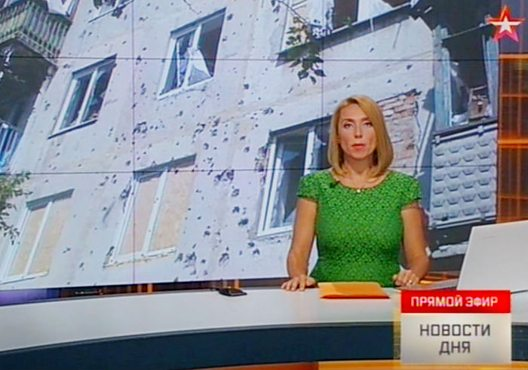 Zvezda TV channel is silent on Russian deployments near Ukraine but is keen to report on what it says is the destruction wrought on the rebel heartlands of Donetsk and Luhansk by Ukrainian forces